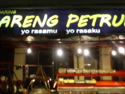 Angkringan Gareng Petruk
